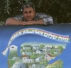 israel_lernort_40