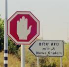 israel_lernort_41
