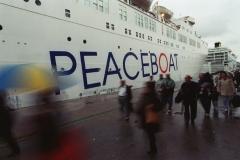 Japan: Die Freiheit der Meere