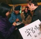 japan_peaceboat_11
