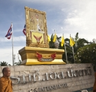 thailand_mission_15